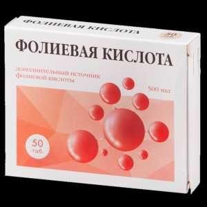 Фолиевая кислота при подагре можно